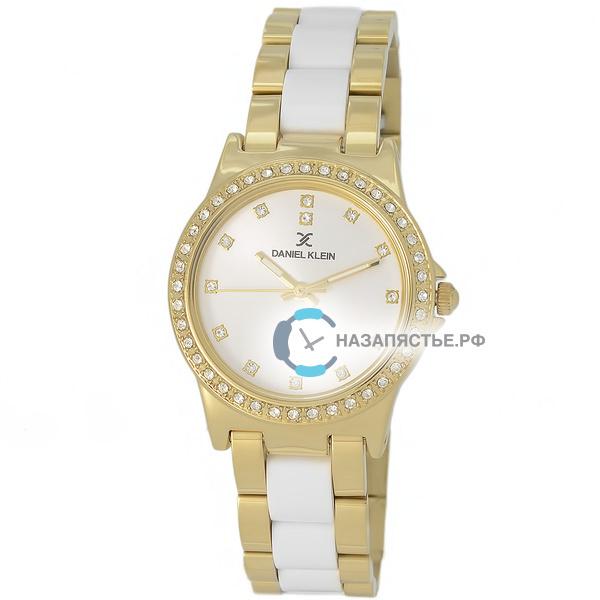 Оригинальные часы и браслеты Купить оригинальные часы в