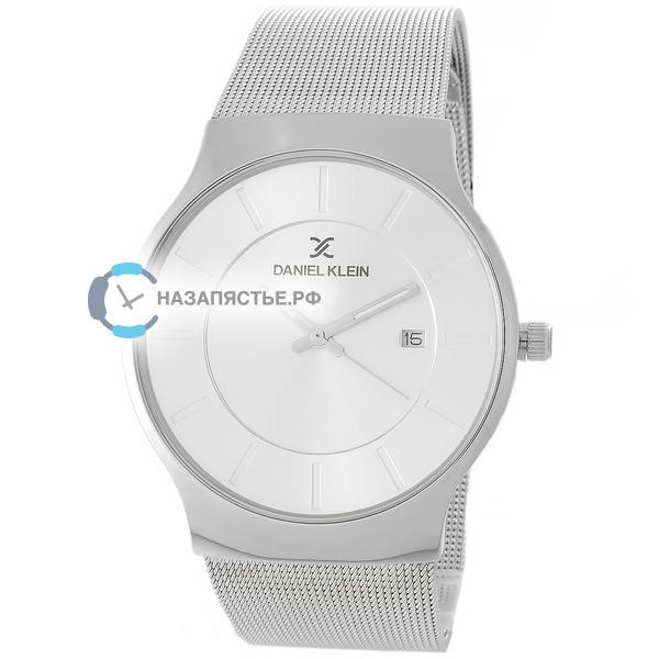 040dc21eed4c ... использованию исключительно качественных материалов. Стоимость изделий  модного бренда всегда остается доступной. Купить женские часы ...