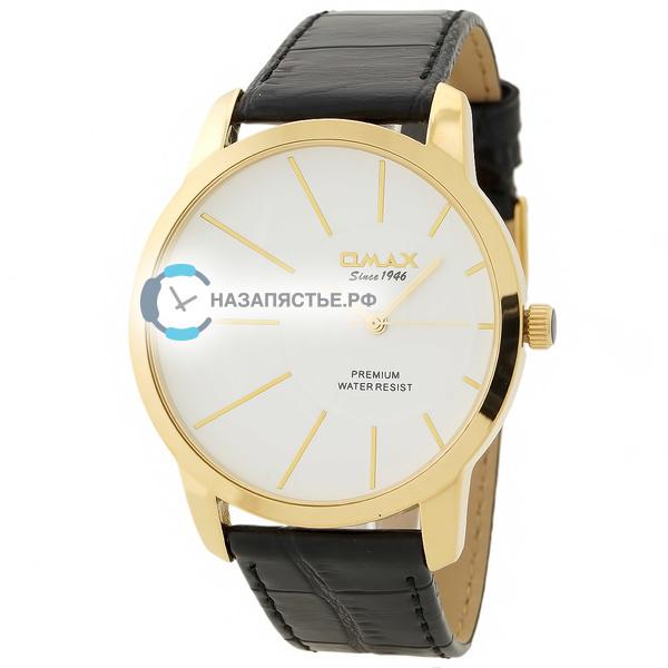 Купить часы omax тула