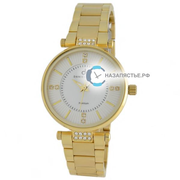 Наручные часы Цены в Кемерово на Наручные часы Купить