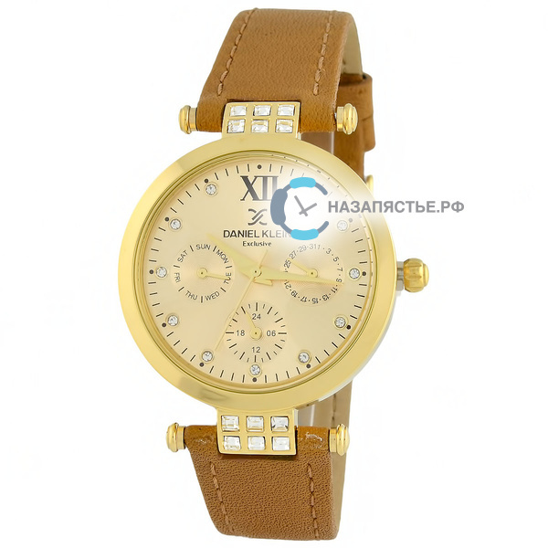 LADIES ANNE KLEIN WATCH WATER