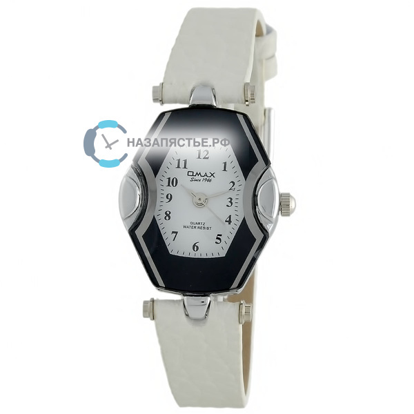 Omax CE0026IW63