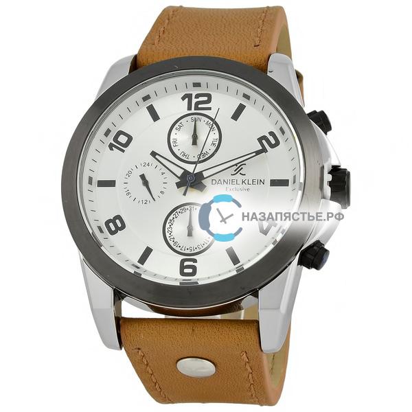Dk часы мужские