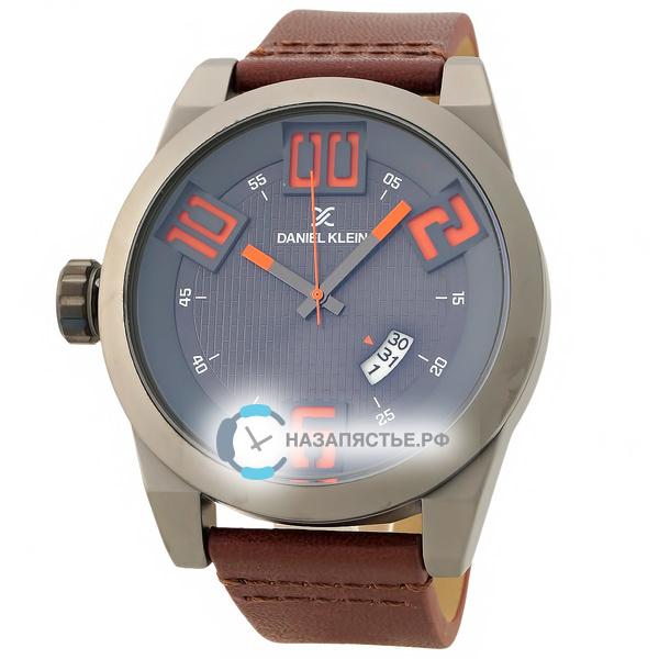 Магазин часов DANIEL KLEIN Купить недорого часы DANIEL