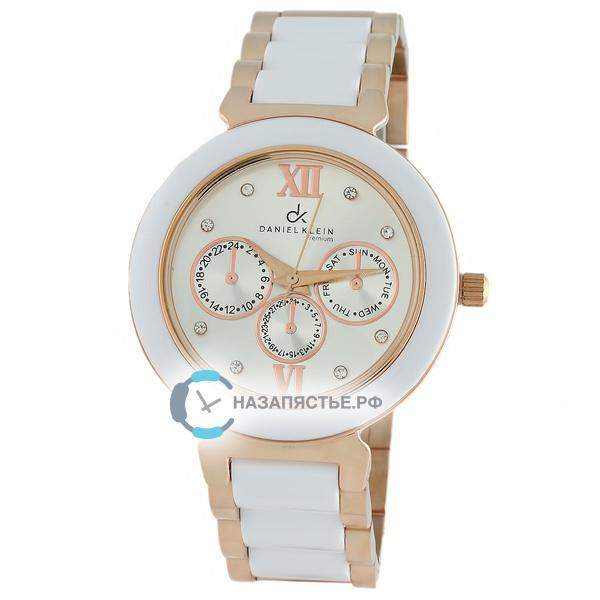 Купить недорогие наручные часы в Томске - магазин часов