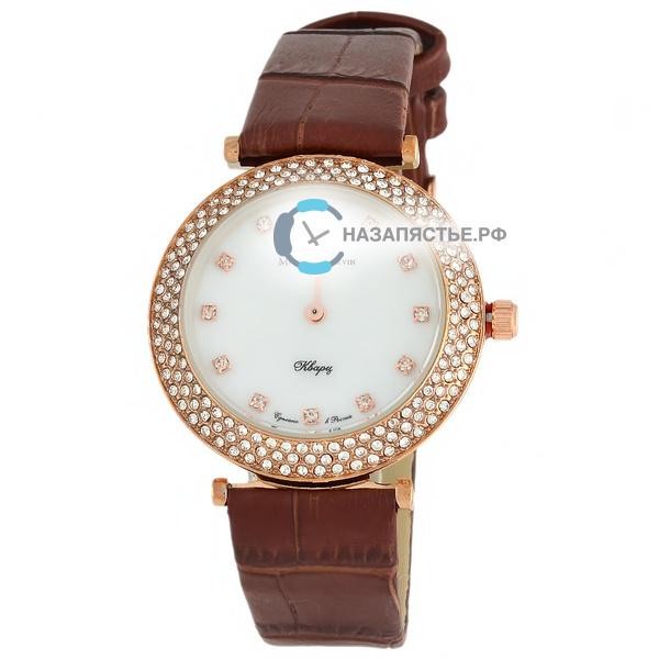 Часы в интернет-магазине Московское время Волгоград
