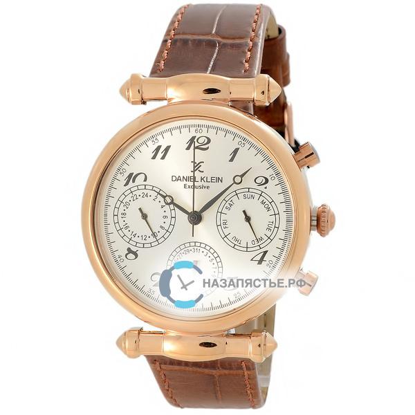 Amazonin: Daniel Klein: Watches